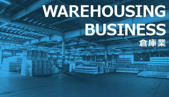 warehousing_bnr